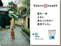 tokyoheart_06_1024
