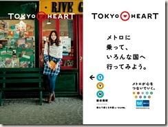 tokyoheart_11_1024