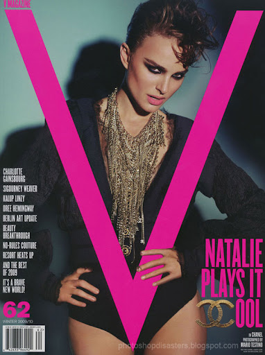 Natalie Portman Magazine PSD