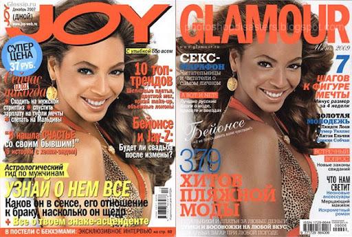 Joy v Glamour PSD