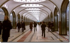 Moscow Subway (3)