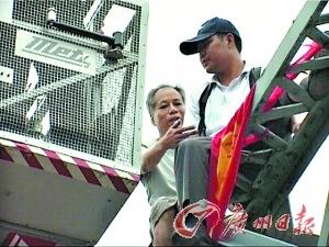 Chen Fuchao Pushed Off Haizhu Bridge Picture 1
