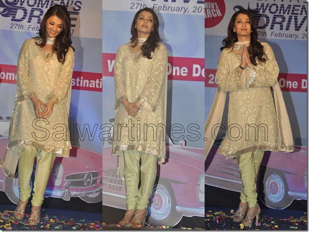 Cream_Designer_Salwar_Kameez