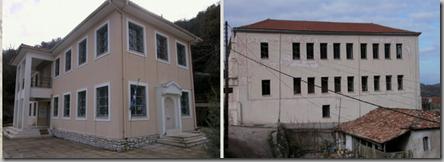 Δημόσια Βιβλιοθήκη Ανδρίτσαινας