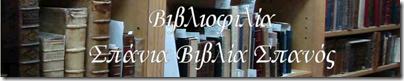 95de8d45-d201-4b46-bc2c-0ee4e2b85c48