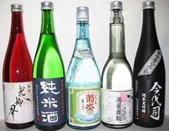 日本清酒酒單