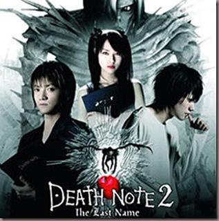 Poster do 2º filme de DN