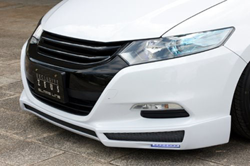 Tuning Honda Insight