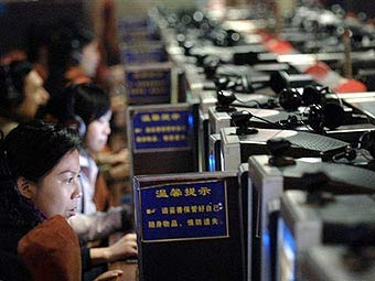 China has toughened rules of registration of domains