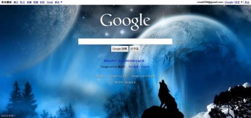 個性化Google 首頁