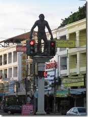 Krabi Town Traffic Lights