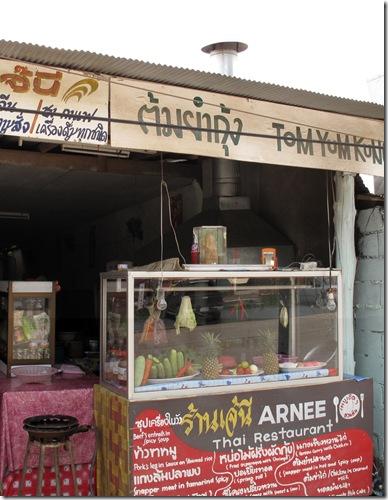 Arnee Thai Restaurant Lanta