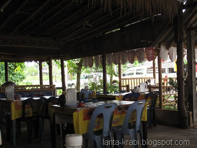 Krabi Transfer station