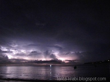 Kamala Lightning