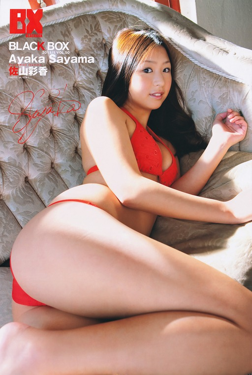 Japanese-Girl-School-Black-Box-Magazine-Jan-2011-Ayaka-Sayama-Ultimate-Lovely-21l