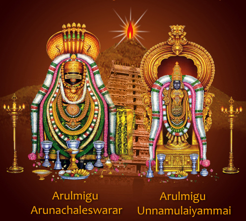 Arulmigu Arunachaleswarar Temple, Tiruvannamalai