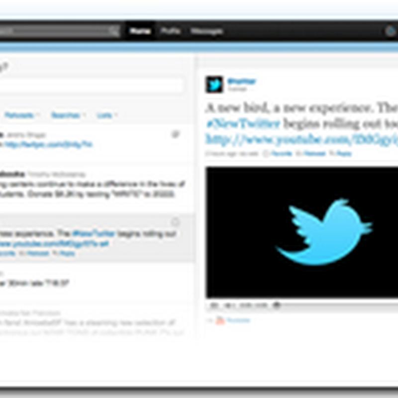 Em breve, nova interface do Twitter