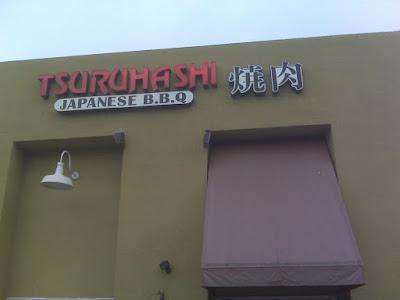 tsuruhashi japanese bbq