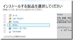 20091121_084711