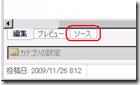 20091129_113948