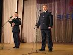 День работников милиции Шостка