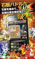 Screenshot of モンスターパラダイス+【無料】カードRPGゲーム