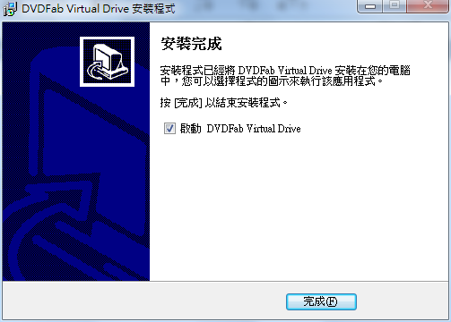 DVDFab%20Virtual%20Drive 8