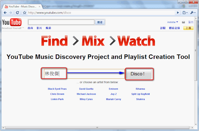 Youtube%20Music%20Discovery 1