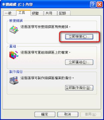 windows scan 1