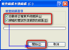 windows scan 2