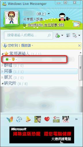 MSN9 13