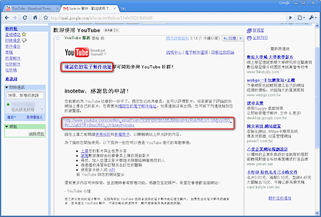 Youtube 4
