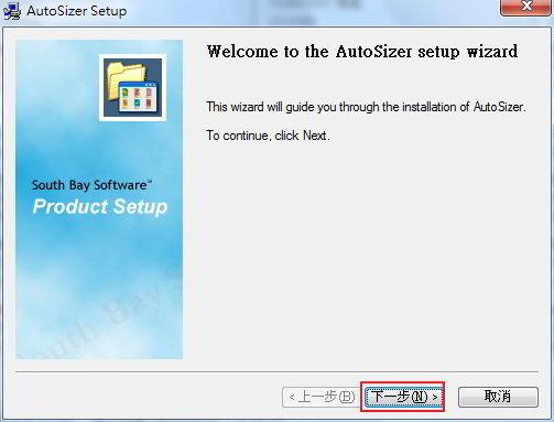 AutoSizer 1