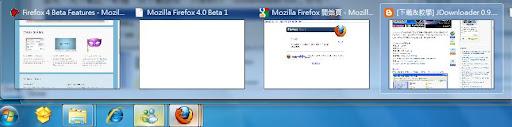 firefox%204 beta1 new%20feature 2