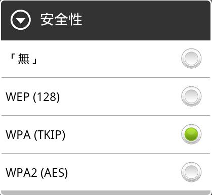 wifi%20%E7%86%B1%E9%BB%9E 4