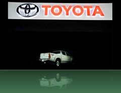 Salao 1 Toyota