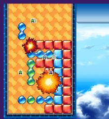 Game Kecil Tetris Untuk Pengguna BlackBerry