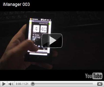 3D Task Manager untuk Windows Phone - iManager