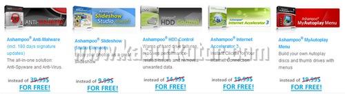 5 Software dari Ashampoo Gratis Senilai $105