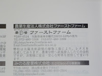 P1010963.JPG