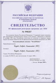 Примеры в лечении заикания с 1999 г.