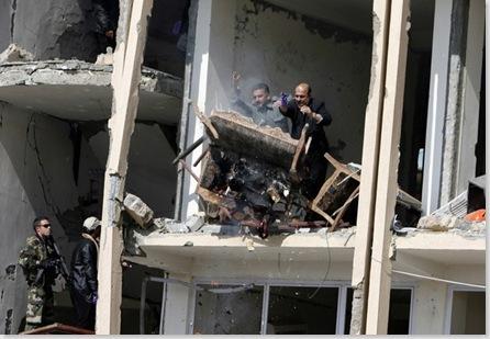 Kabul Horror