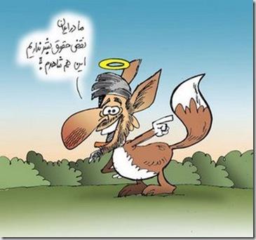 humanrights-Iran
