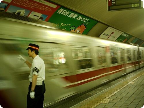 JAPAN2 379