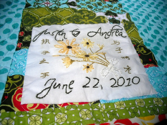 [Quilt Embroidery[3].jpg]