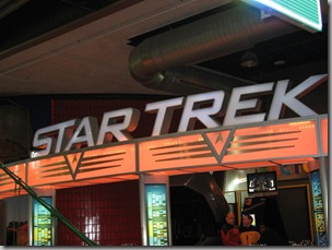 Trek flight simulator