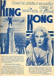 kingkongcinefilo