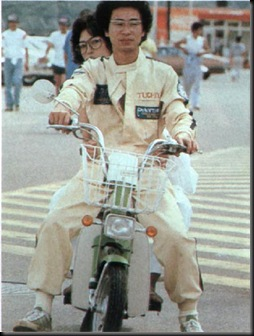 Young Keiichi Tsuchiya