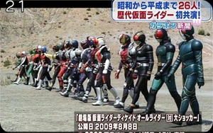 All Rider Vs Daishoker