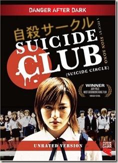 SuicideClub200218857_f